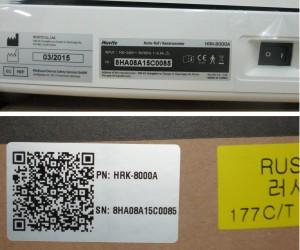 Рис.7 Серийный номер на авторефкератометре HRK-7000 и его коробке