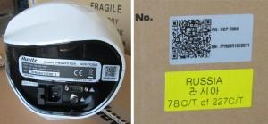 Рис.8 Серийный номер на проекторе знаков HRK-7000 и его коробке