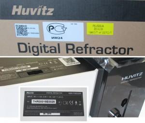 Рис.5 Серийный номер на форопторе HDR-7000, его коробке и пульте управления