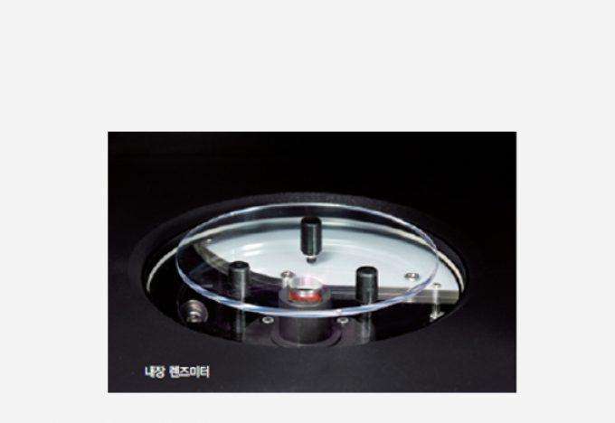 Автоопределение оптического центра линзы (для всех видов линз)